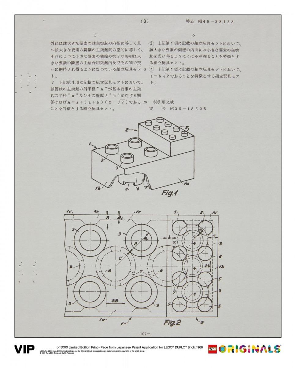 japanese patent duplo 5006007 brick 1968 scaled