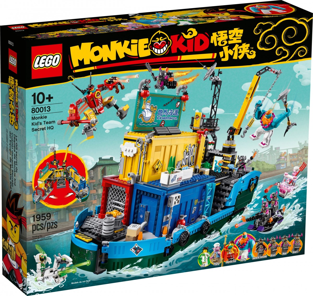 lego 80013 base segreta del team di monkie kid scaled