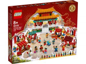 lego 80105 festa al tempio per il capodanno cinese