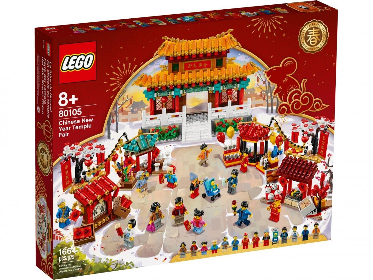 lego 80105 festa al tempio per il capodanno cinese scaled