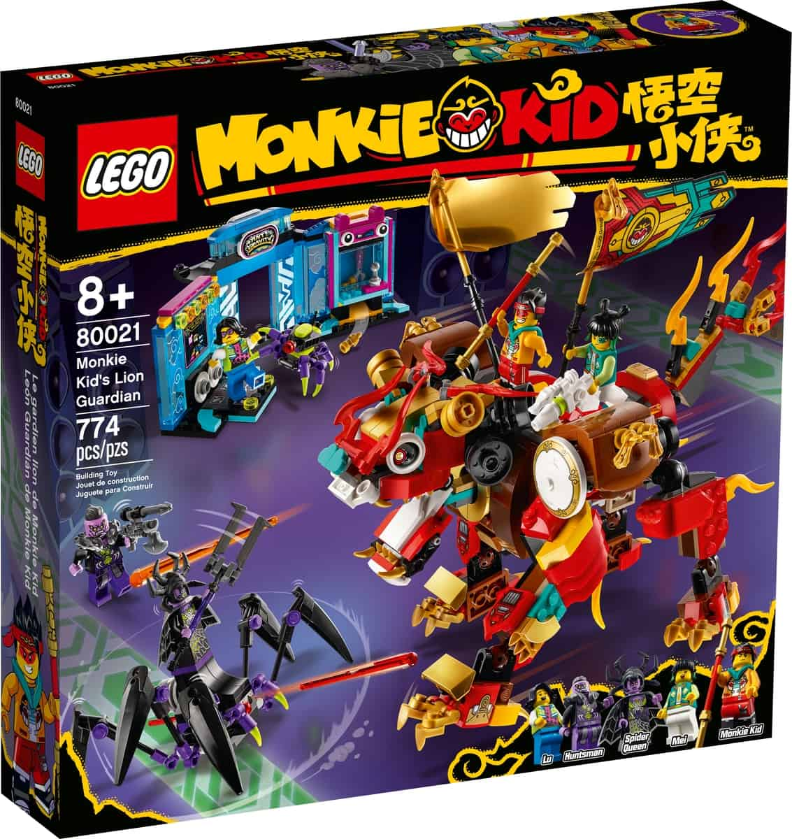 lego 80021 il leone guardiano di monkie kid